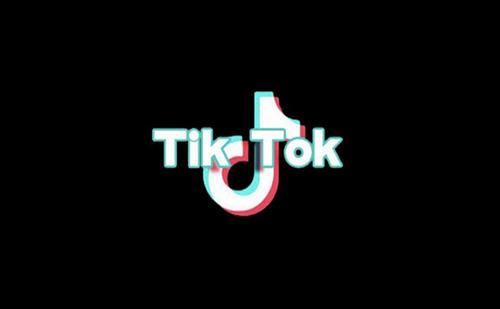 你还不知道Tiktok的赚钱技巧吗?请查收这份赚钱指南