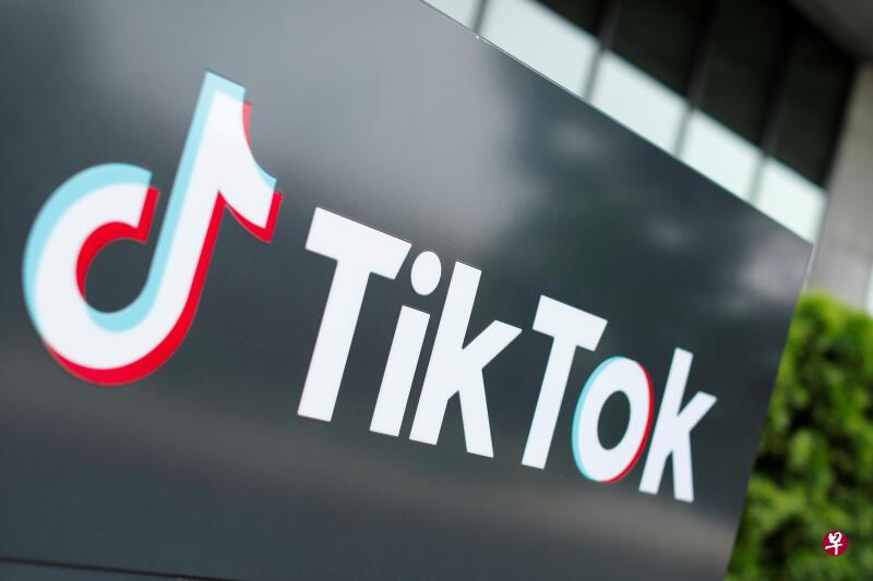 TikTok考虑今年增加群聊功能