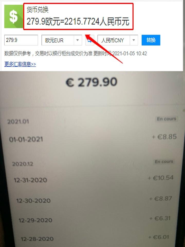 国际版阧音TikTok怎么赚钱?或成2021年最大风口(1)